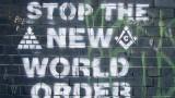 Stop NWO - Graffiti