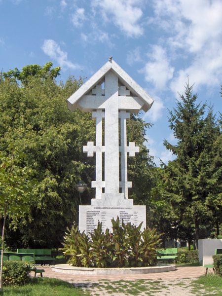 bacau-monument
