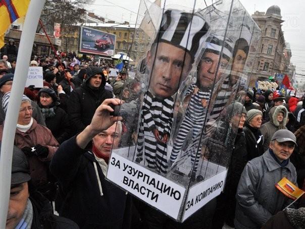 proteste-rusia-antiputin-afp_47756714_MFX
