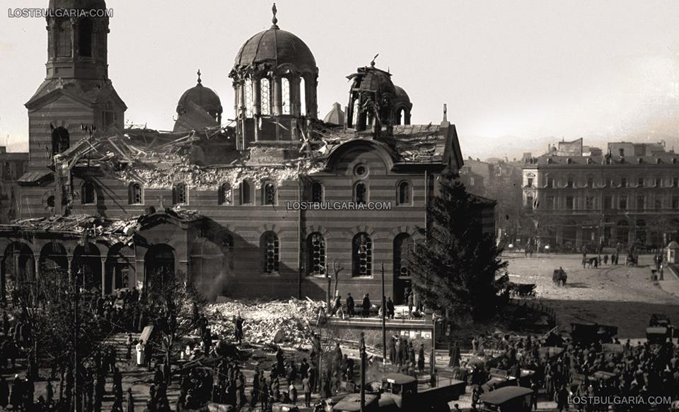 catedrala bulgaria