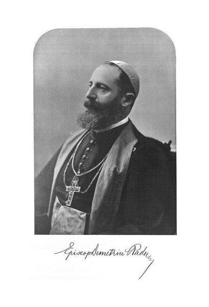 Episcopul unit Demetru Radu, mort în atentat