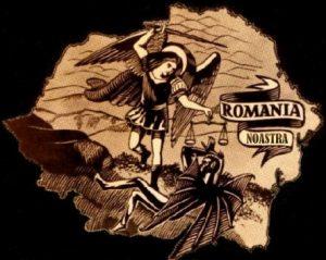 romania-arhanghelul-mihail-c-300×239